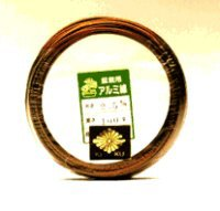 Bonsai Training Wire 4.5 mm Aluminum Training Wire